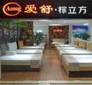 上海爱舒床垫