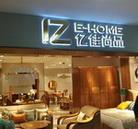 上海亿佳尚品家具