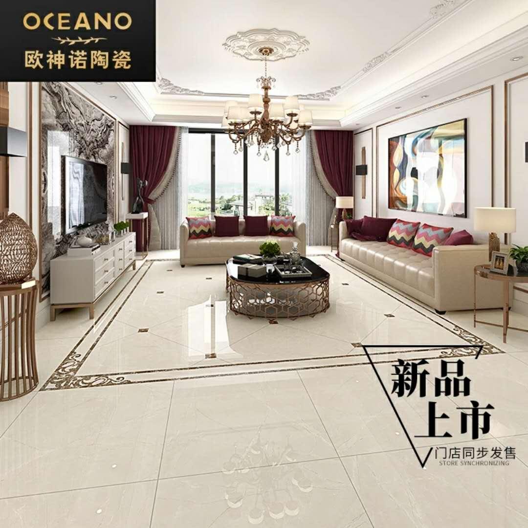 欧神诺瓷砖ELN23380S罗马米黄