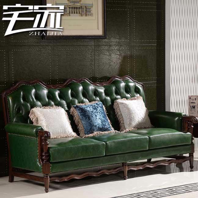 宅家 美式简美沙发客厅柚木沙发实木牛皮单人双人三人沙发