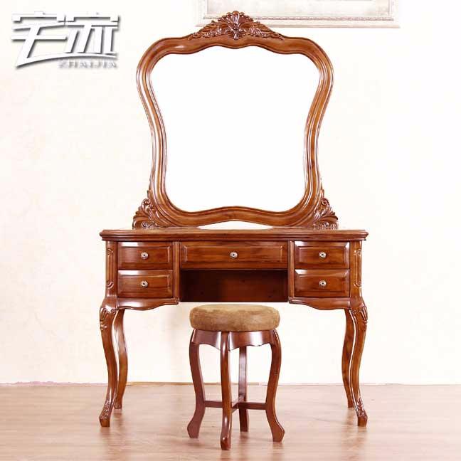 宅家 欧式柚木梳妆台卧室妆台全实木梳妆台小空间柚木家具