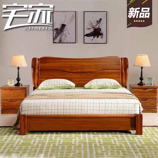宅家 中式实木床双人床现代简约柚木床箱床定制家具