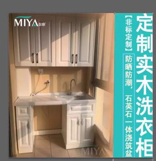 上海MiYa弥雅卫浴 非标定制 厂家直销