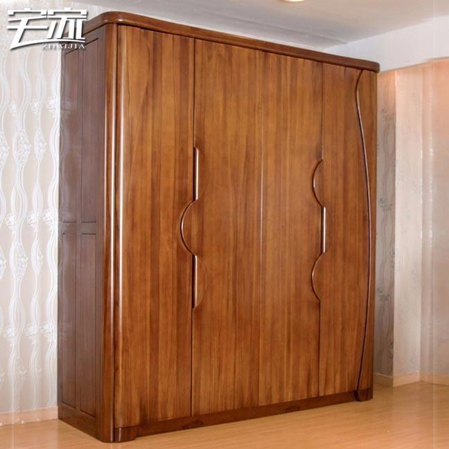 宅家纯柚木衣柜现代简约北欧四门衣柜实木衣柜衣橱