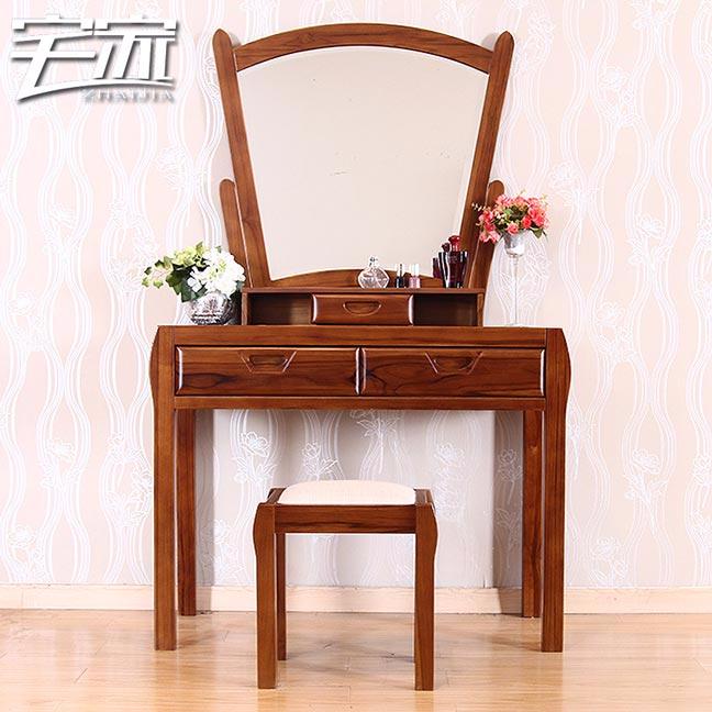 宅家柚木家具中式化妆台简约现代全柚木梳妆台全实木家具