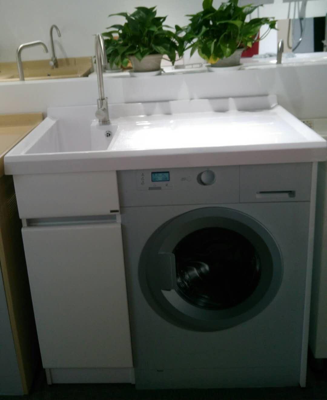 【7月家博会】福尔莱弗 简欧多层实木阳台洗衣机柜