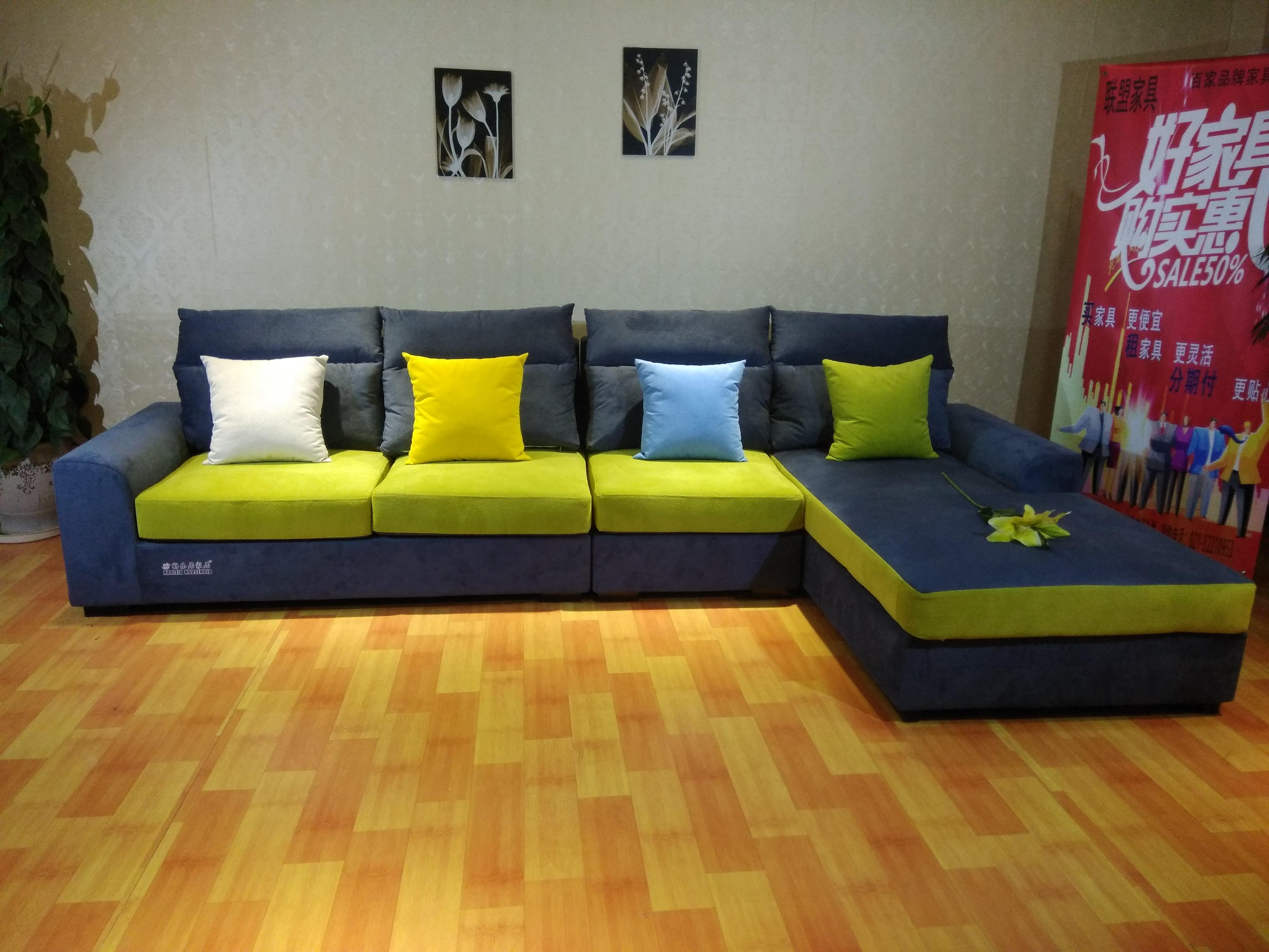 布艺沙发简约现代家具3.4米(可定制)转角