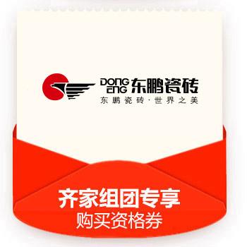 上海建材专营店