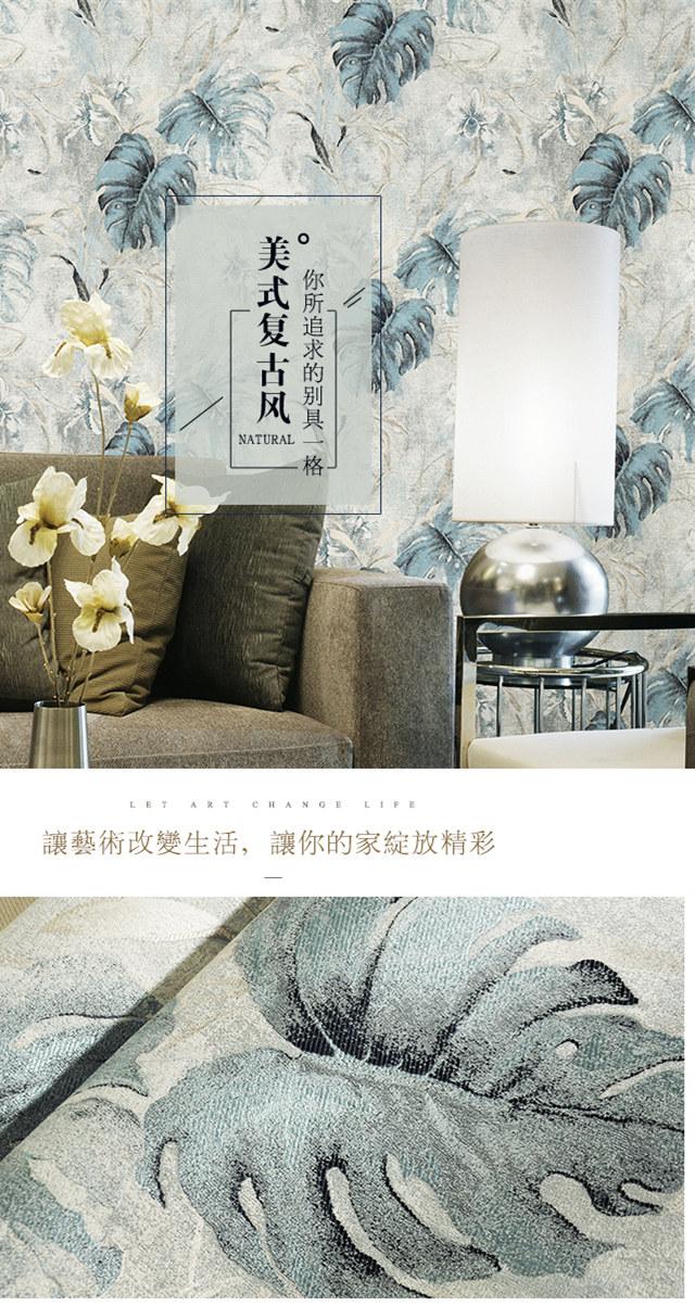 【无缝墙布】奢华深色经典刺绣立体壁布 客厅卧室书房