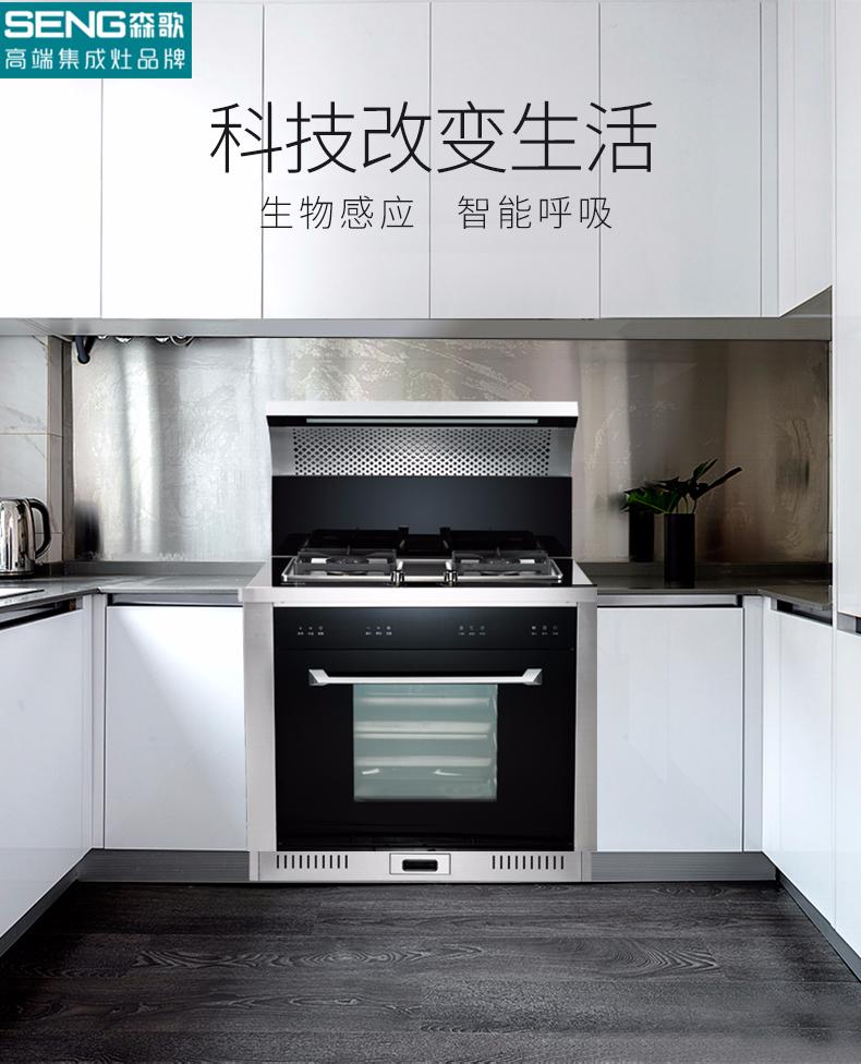 橱柜 厨房 家居 设计 装修 790_976 竖版 竖屏