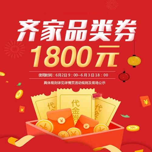 北京西门子电器齐家网店