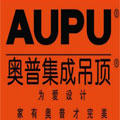 大连aupu奥普集成吊顶必威官网专营店