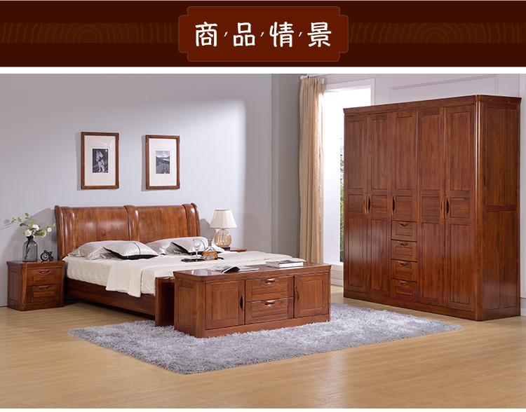 月名家具中式柚木床