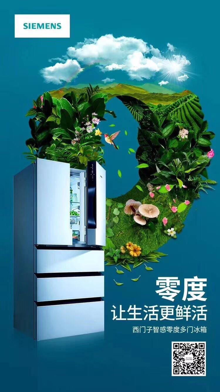 西门子五门冰箱KF86NAA5UC