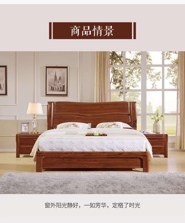 佳盛家具柚木床