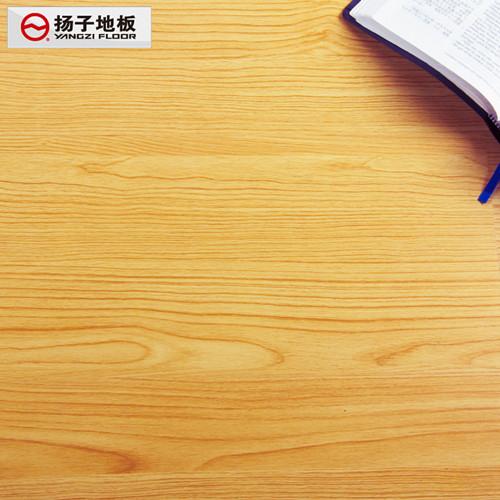 【8月家裝采購節】揚子地板 防水防潮耐磨強化地板
