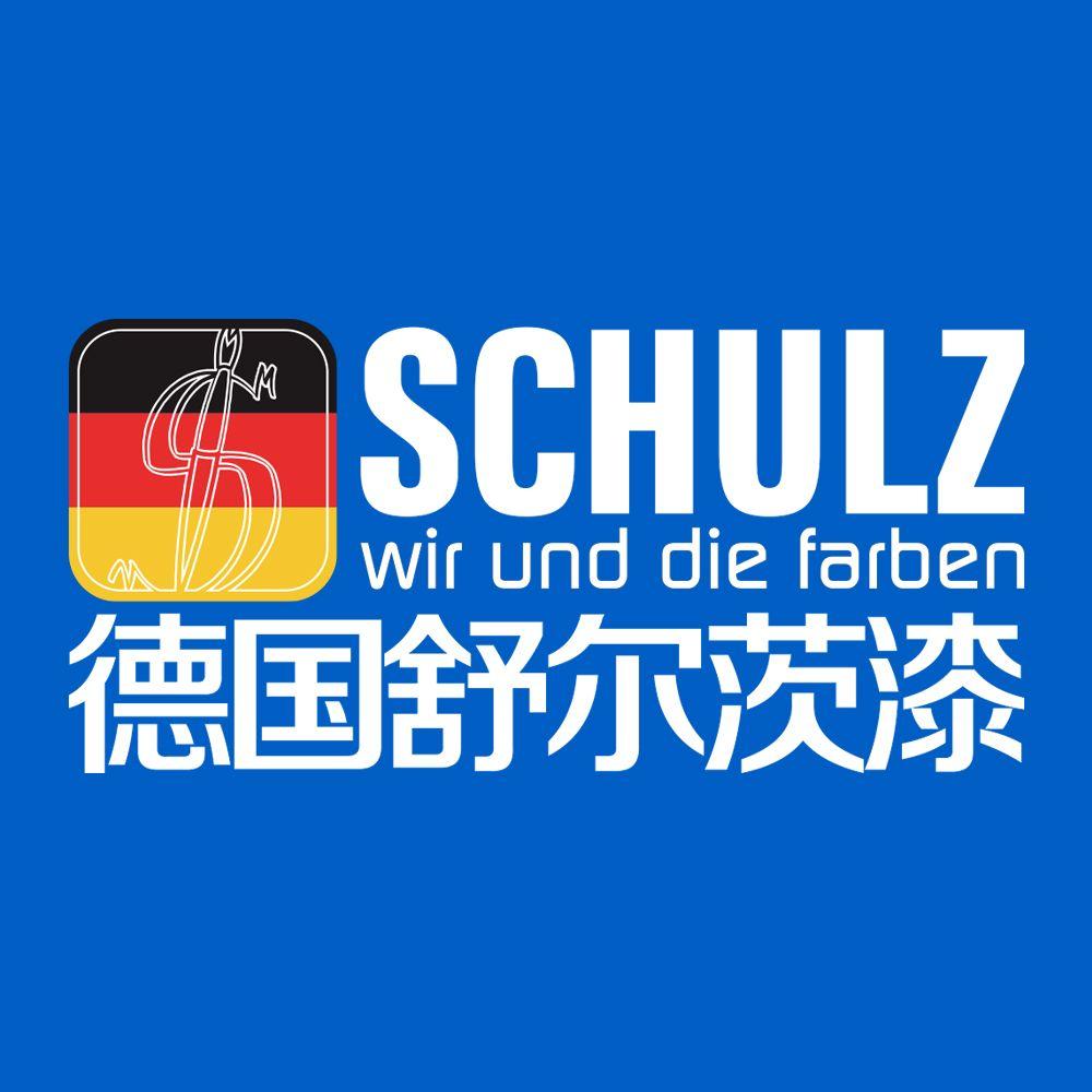 德国舒尔茨漆 成都必威官网专营店