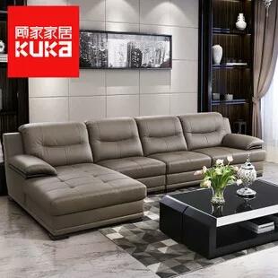 上海顾家家居沙发(金海马龙阳路店)