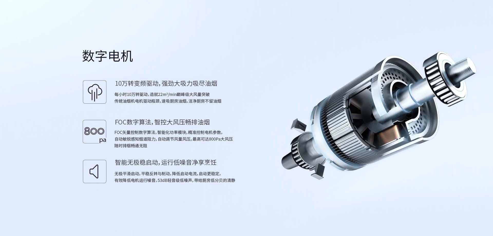 油烟机CXW 200 8229S促销 油烟机CXW 200 8229S折扣 优惠 价格 活动 齐家旺铺