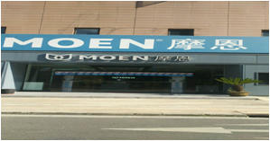 上海摩恩水槽青浦店