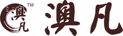 上海澳凡(家居广场店)