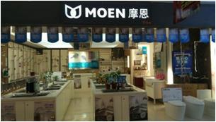 上海摩恩水槽好飾家專賣店