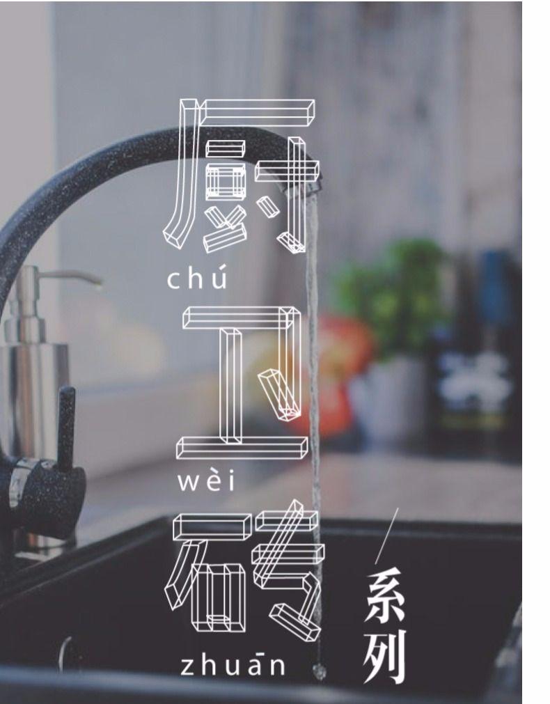 北京东鹏瓷砖齐家店