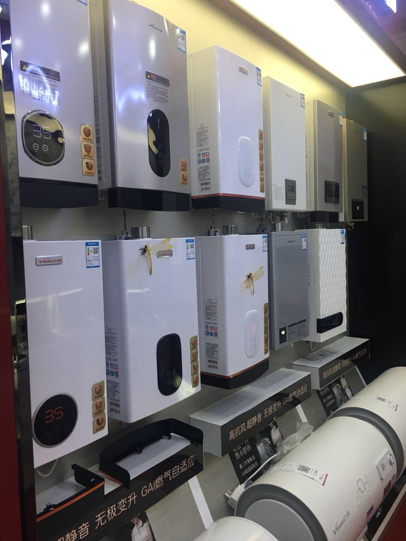 万和13升零冷水热水器jsq25-13l7w图片