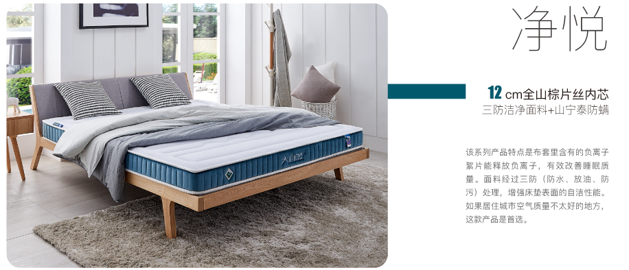 1.8m床棕榈床垫