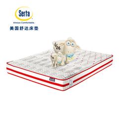 青少年儿童护脊床垫