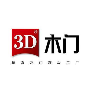 大连3D木门
