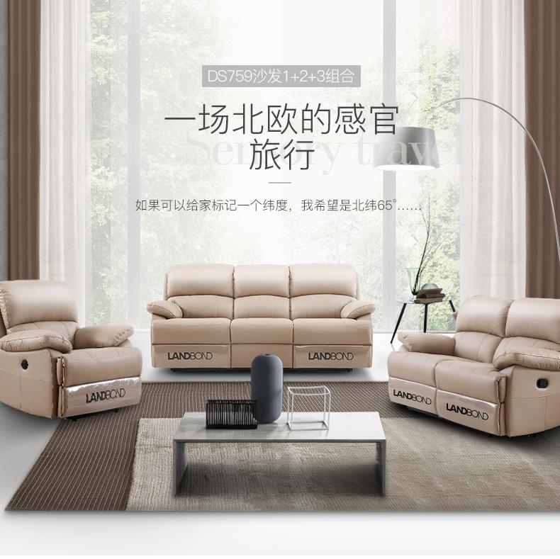 上海联邦家具(浦东店)