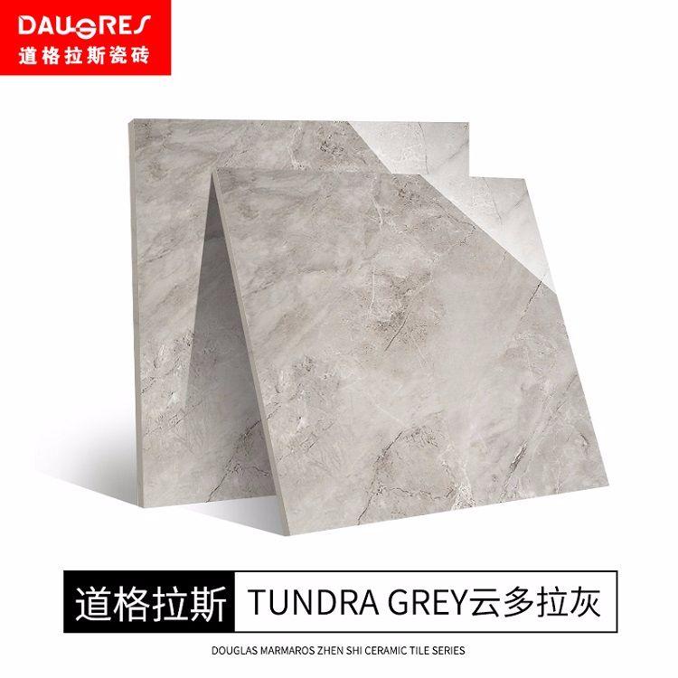 广西贵港道格拉斯瓷砖店