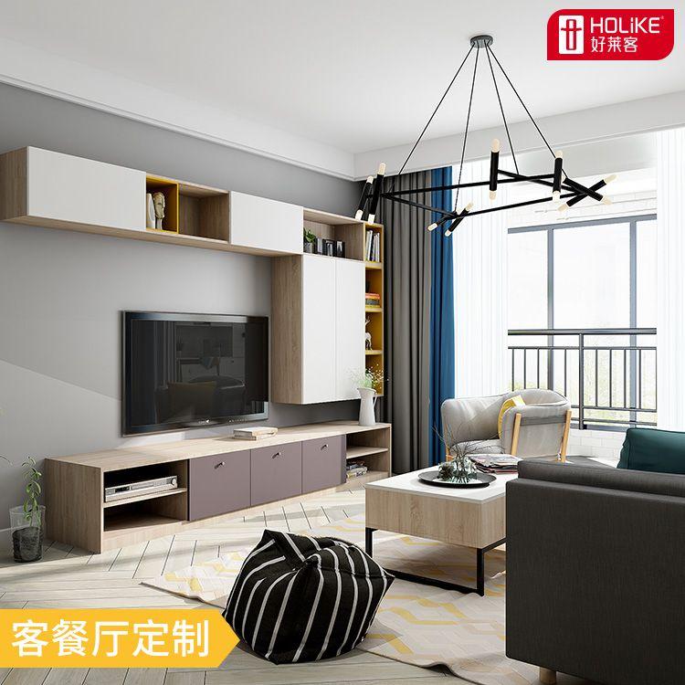 芜湖好莱客定制家居(南陵望宝国际城店)