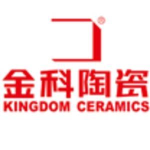 上海金科陶瓷(恒大陶瓷建材市場)