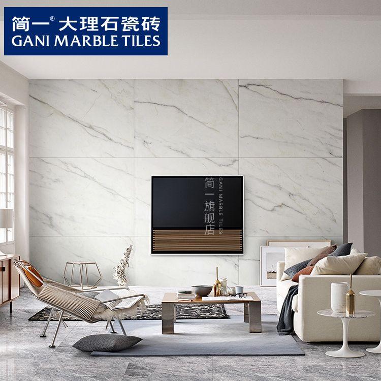 汕头简一瓷砖(中山东路店)