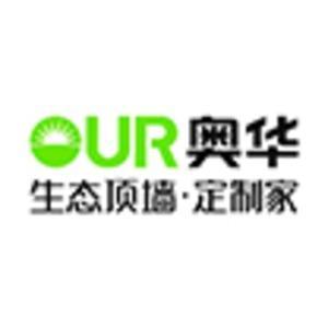 北京奥华生态集成吊顶(国门一号全球家居总部基地2FB-12-01)