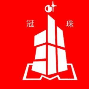 北京冠珠瓷磚齊家店