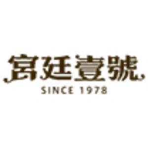 上海宫廷壹号(红星美凯龙真北店)