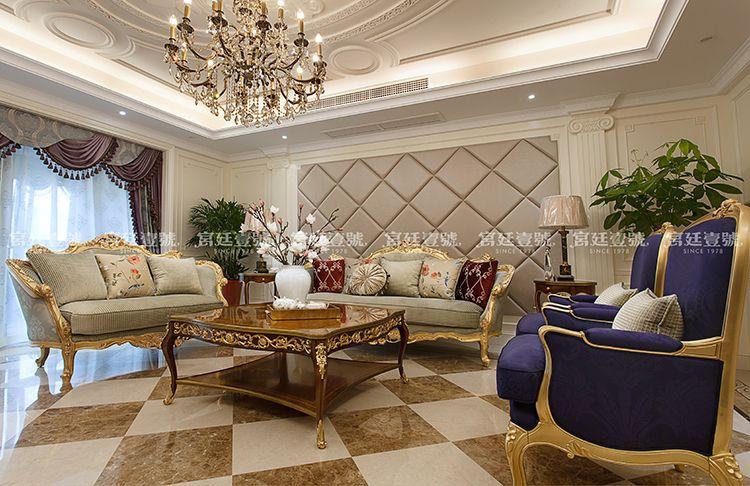 宫廷壹号新派美学法式客厅沙发套装