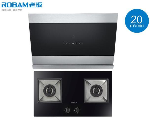 上海老板電器