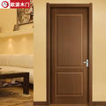 坤和实木复合生态免漆木门OPE-002