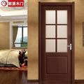 坤和实木复合免漆木门OPE-011B