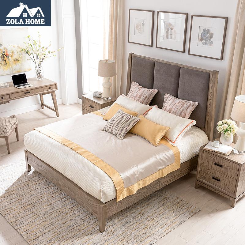 左拉家居Pura朴然北欧实木床1.8米双人床现代简约