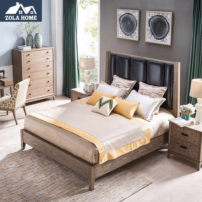 左拉家居Pura朴然北欧实木床现代简约真皮软包床