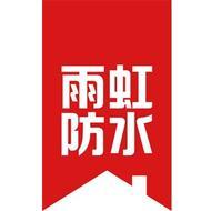 上海雨虹防水维修服务-市北店