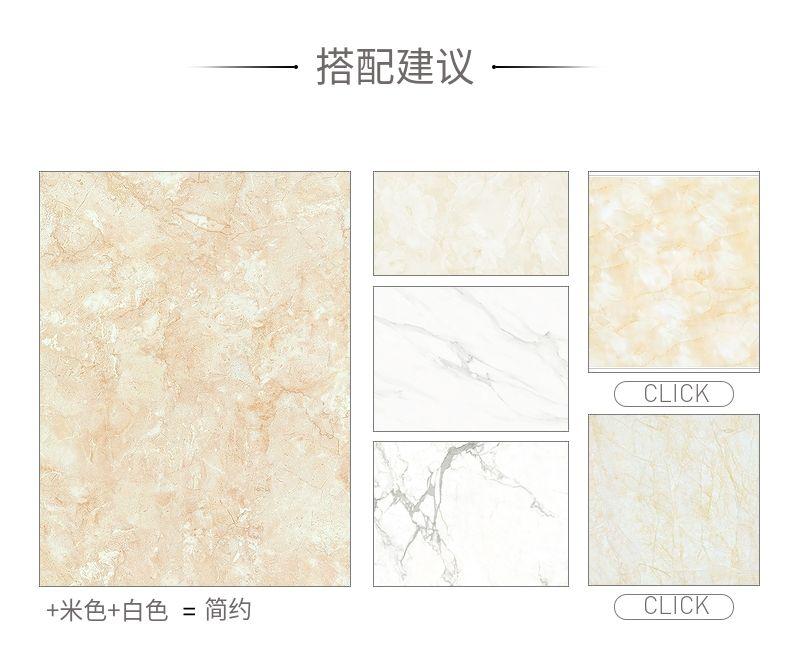 珅瑪大理石瓷磚 全拋釉瓷磚800X800mm P801