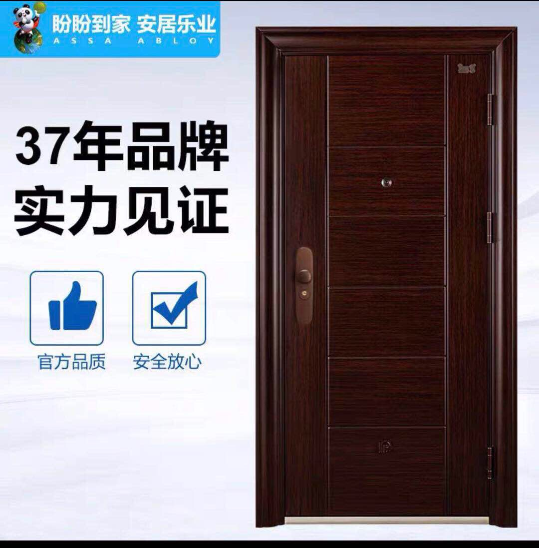上海盼盼防盜門