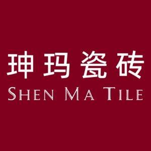 上海珅瑪瓷磚