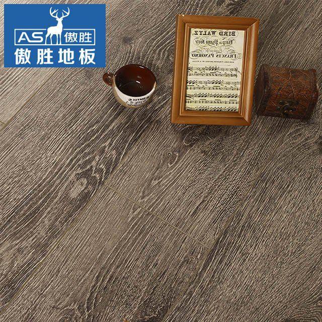 傲勝地板 強化復合地板 ASXP4003 適用地暖